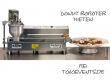 donut_roboter_mieten_bei_tojoevents_001